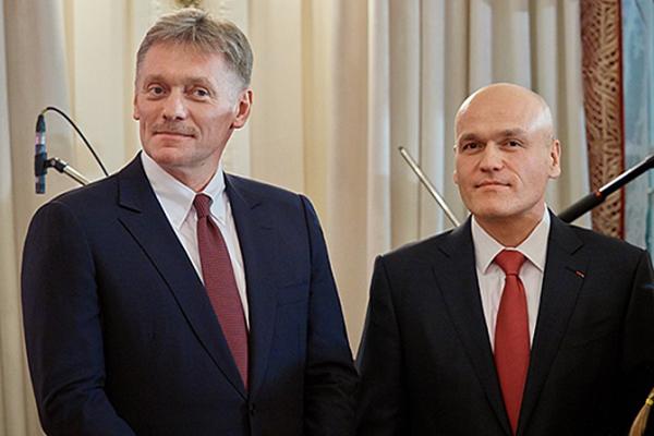 Peskov Filatov