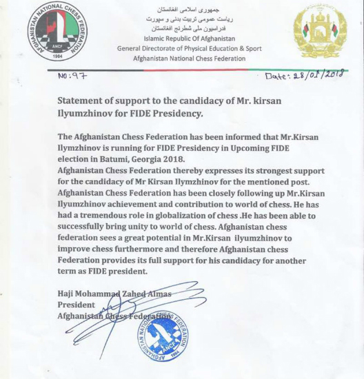 Afghanistan Chess Federation supports Kirsan Ilyumzhinov