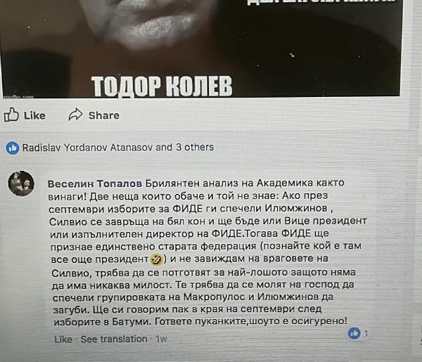 Danailov tweets Kirsan 1