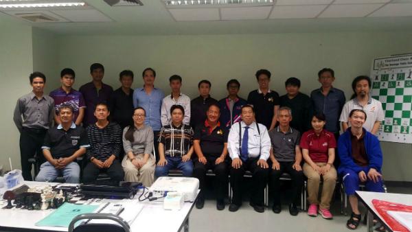Bangkok Seminar