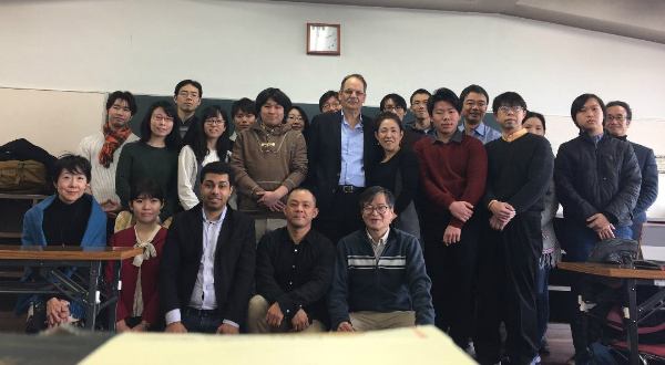 FIDE Arbiters' Seminar in Tokyo, Japan