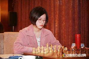 Mo Zhai Chinese Women Champion 2018