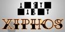 Xiphos (1)