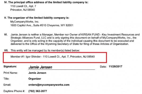 evidence_2_igor_shinder_kirsan_fund