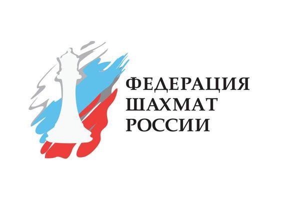 sochi-zhem06052018-logo