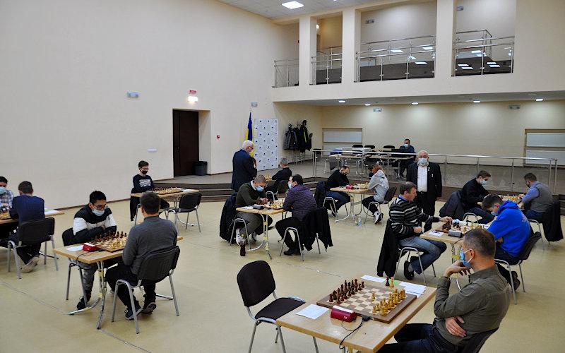 Ukrainian Open Chess Championship 2020