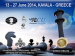 European School Chess Championships 2014
