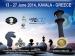 2014 European School Chess Champions