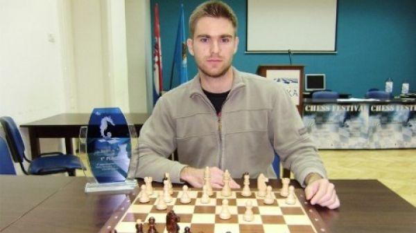 Candidates Chess 2021 LIVE! - Chessdom